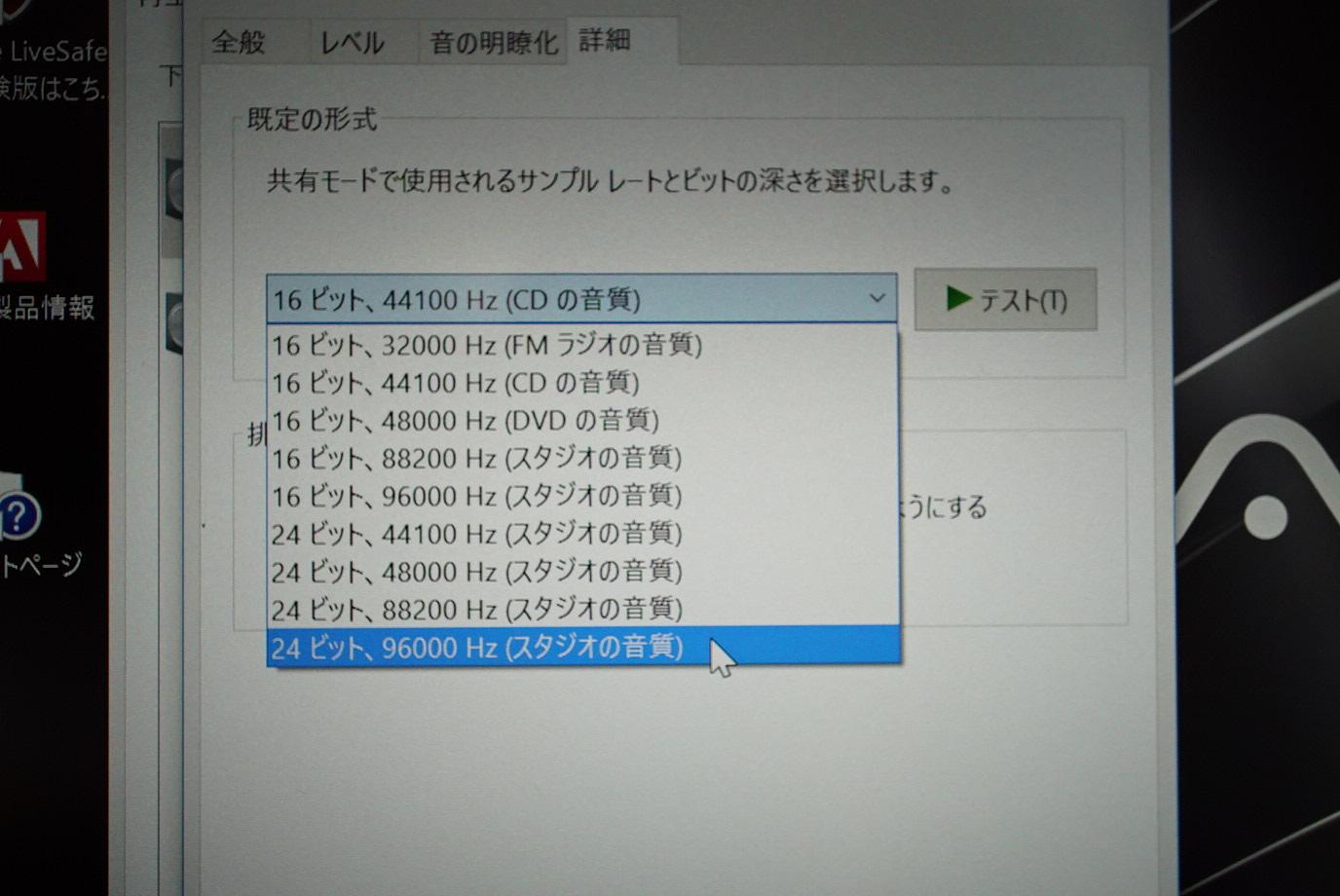 DSC09240