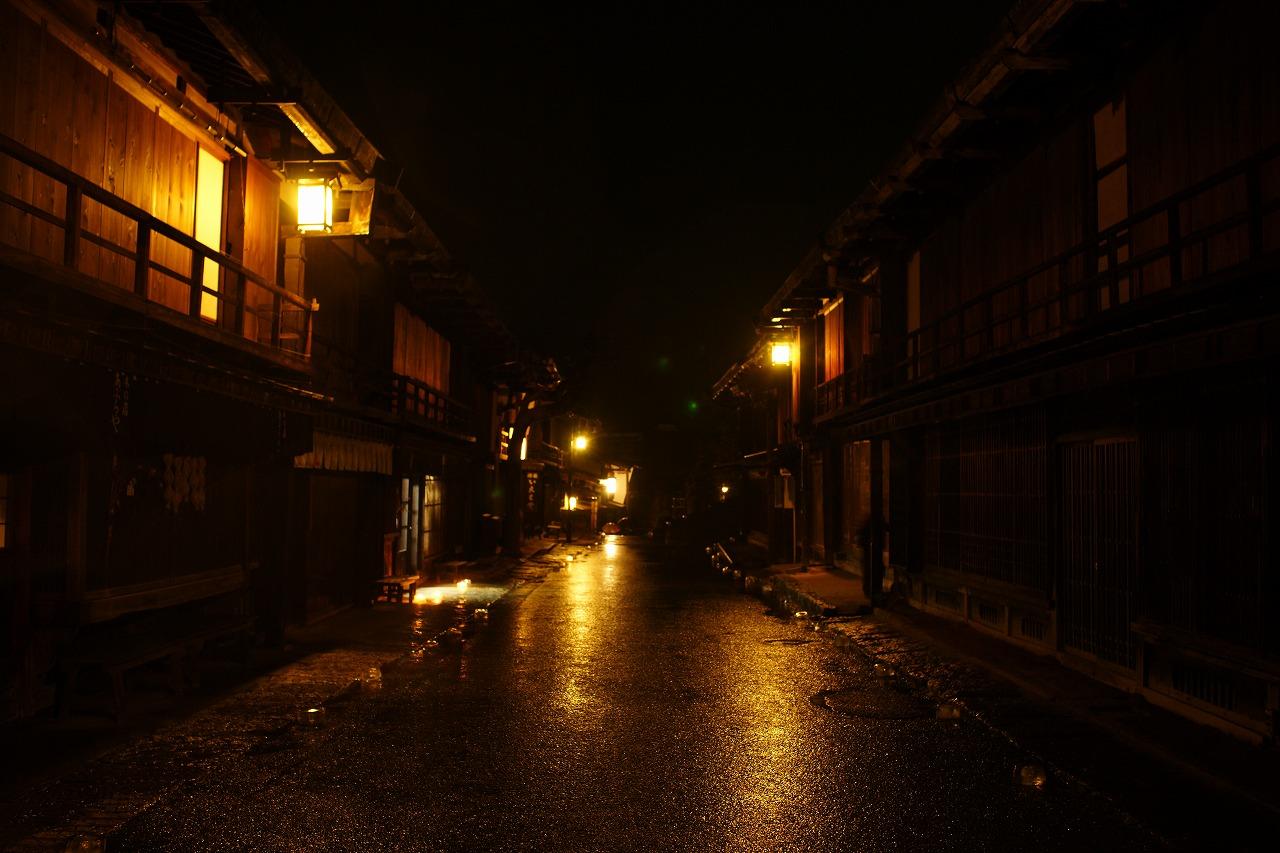 ③雨の宿場町