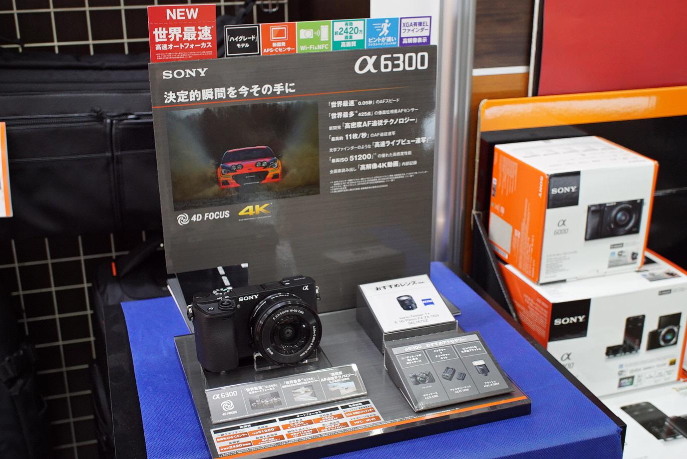 DSC09883