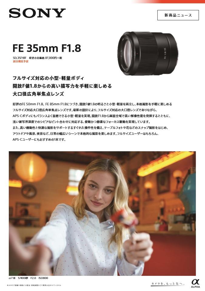 fe35f181